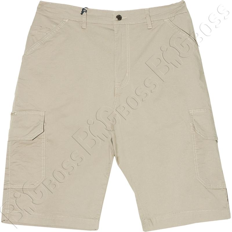 Летние хлопковые шорты Dekons 0