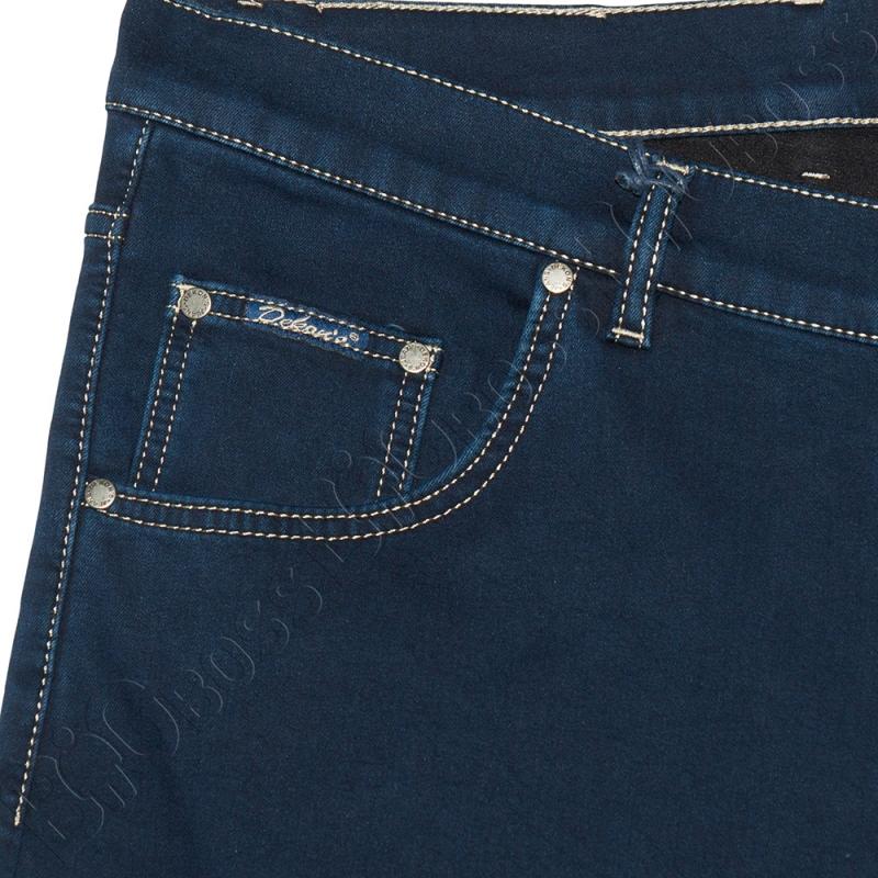 Утеплённые джинсы Dekons 2