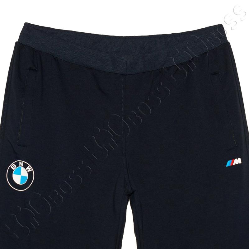 Трикотажный спортивный костюм тёмно синего цвета BIG TEAM 5