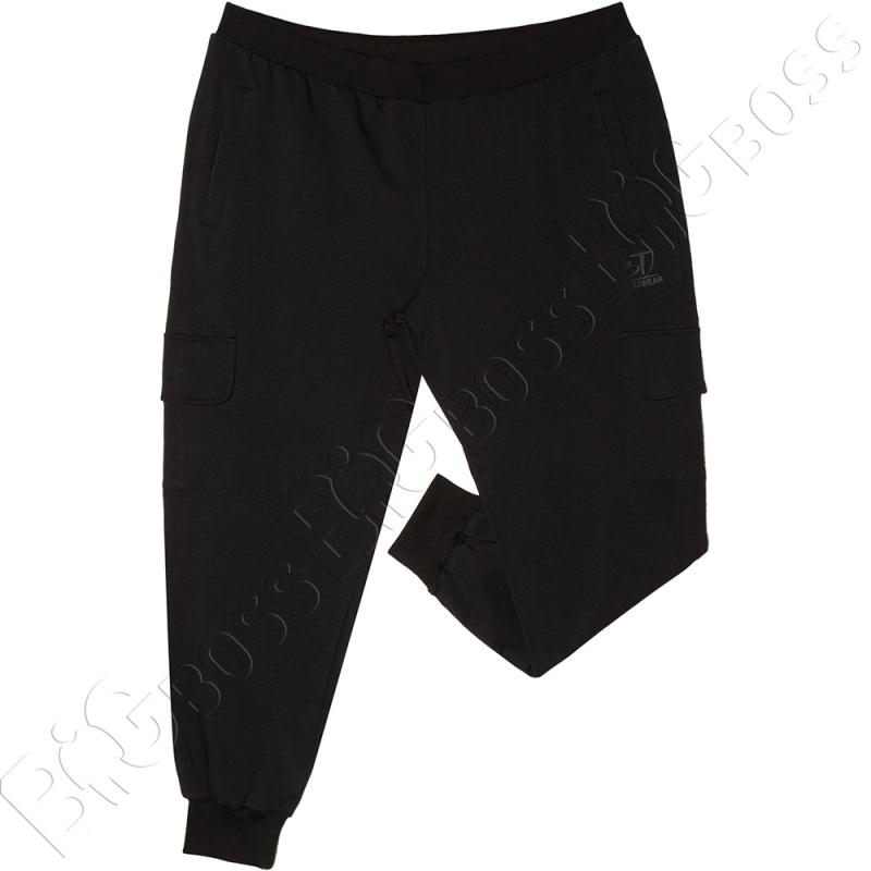 Трикотажные спортивные штаны с боковыми карманами Big Team 0