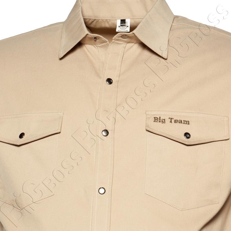 Весенний костюм (коттон) песочного цвета Big Team  2