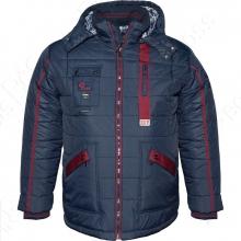 Куртка  Olser