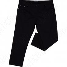 Летние штаны тёмно синего цвета Dekons