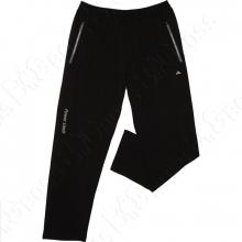 Спортивные штаны Scour