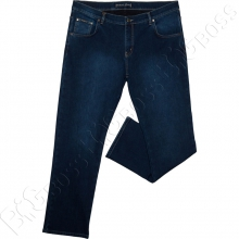 Утеплённые джинсы Dekons