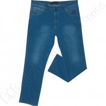 Летние джинсы Dekons