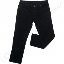 Тёмно-синие осенние джинсы IFC