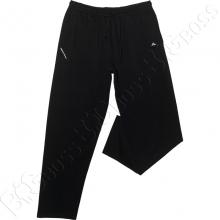 Тёмно-синие спортивные штаны Scour