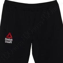 Спортивные штаны тёмно синего цвета Big Team 1