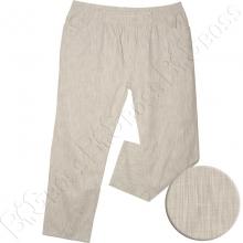 Летние хлопковые штаны на резинке Divest