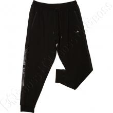 Трикотажные спортивные штаны на манжете Scour
