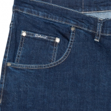 Осенние джинсы супер батал Dekons 2