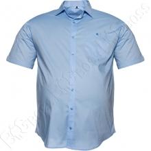 Рубашка голубого цвета (100% ХБ) Big Team