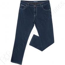 Летние джинсы тёмно синего цвета Dekons