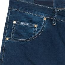 Летние джинсы тёмно синего цвета Dekons 2