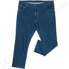 Летние джинсы синего цвета Dekons