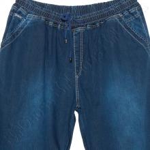 Летние джинсы на резинке тёмно синего цвета Dekons 1