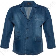 Джинсовый пиджак Dekons