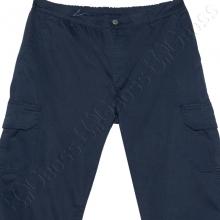 Осенние штаны на манжетах Dekons 1