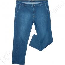 Летние тонкие джинсы брючного кроя Dekons