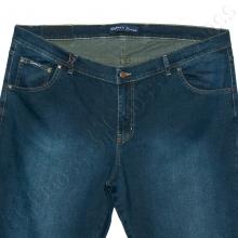 Весенние джинсы Dekons 1