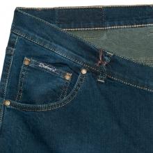 Весенние джинсы Dekons 2