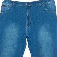 Летние джинсы (полурезинка) Dekons 1