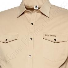 Коттоновая рубашка на кнопках Big Team 1