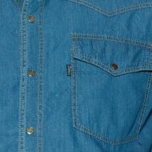 Джинсовая рубашка (тонкая) Dekons 2