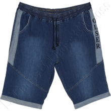 Джинсовые шорты Olser
