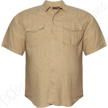 Льняная рубашка бежевого цвета Dekons