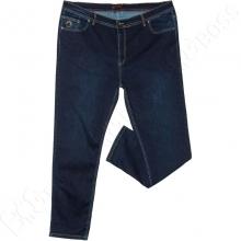 Осенние джинсы тёмно синего цвета Ramon Miele