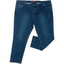 Осенние джинсы тёмно синего цвета SUPPLEX